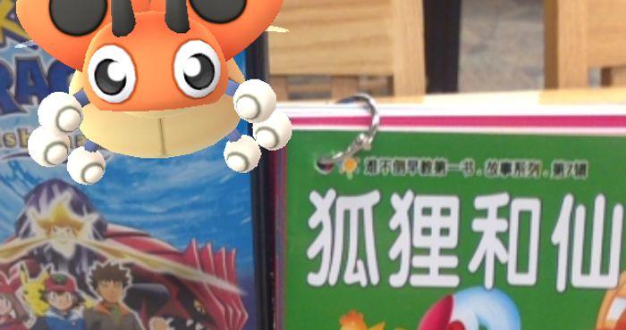 Mandarin Chinese Beginner Course