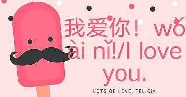Learn basic chinese greetings some pronunciations and tones in one 18 per learner m4hsunfo