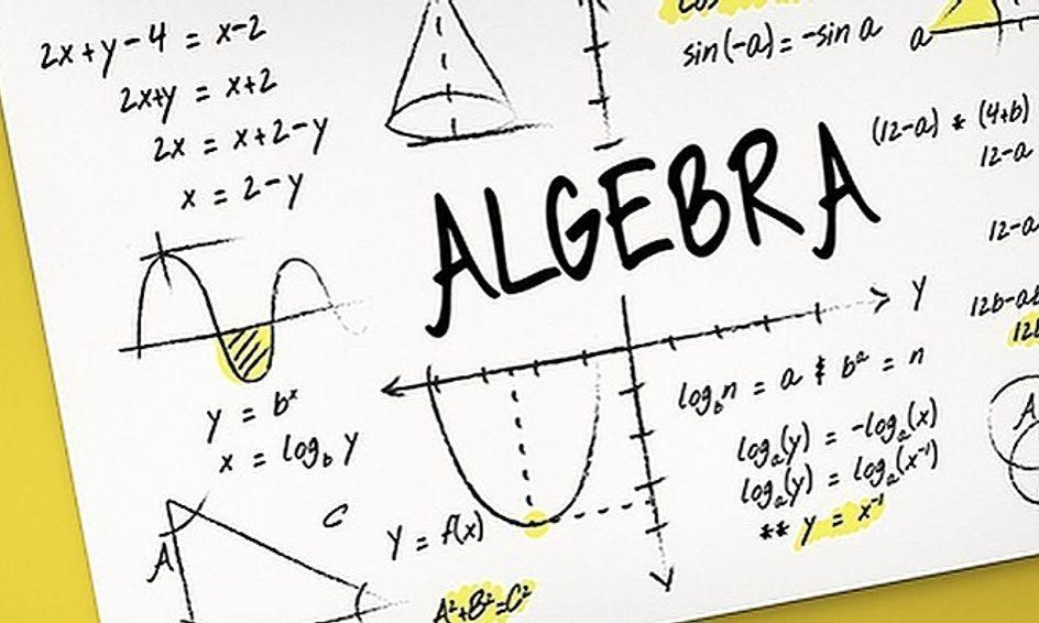 Алгебра формулы картинка