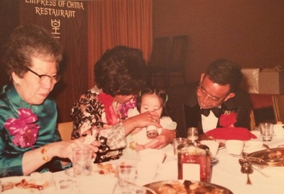 Here I am with my grandparents at the Empress of China in San Francisco Chinatown. Judging from our attire, we were VIP that night.