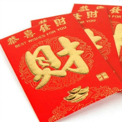 It's a envelope that is red and has gold chinese characters and pictures on it.