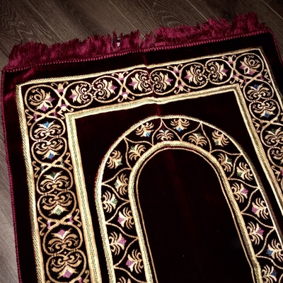 The prayer rug my father gifted to me.