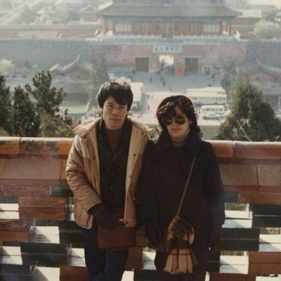 1989 vacation to China