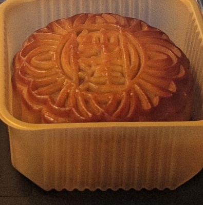 The mooncake from my landlord this year