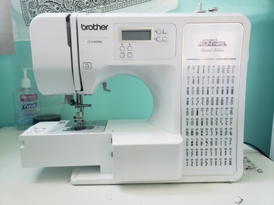 This is my sewing machine