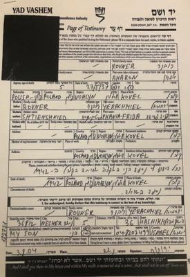 Yad Vashem testimony page