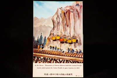 Postcard of Jake Lee's painting Laborers Working on the Pacific Railroad created by Kan's Restaurant in San Francisco, 1963. Courtesy of Chinese Historical Society of America Museum