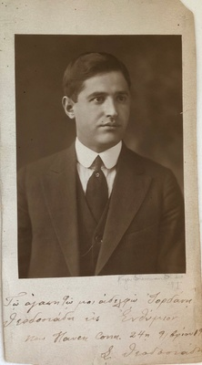 Stelios card from New Haven, CT  to to his brother in Asia Minor 1915.