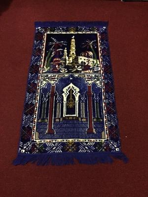 My prayer mat.