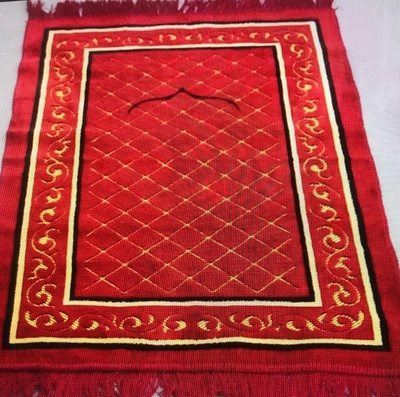 Prayer Mat