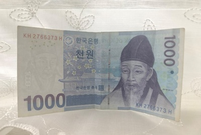 1000 South Korean Won