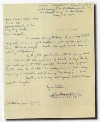 Letter from INS Building, May 17, 1942