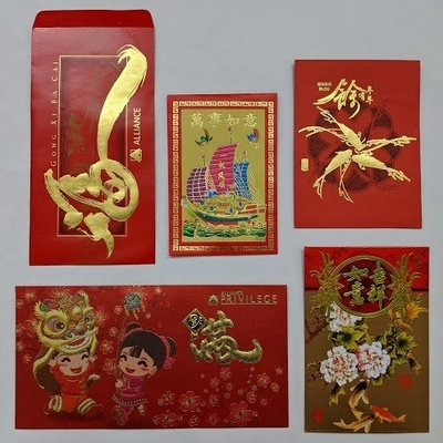 A photo of five different red envelopes.