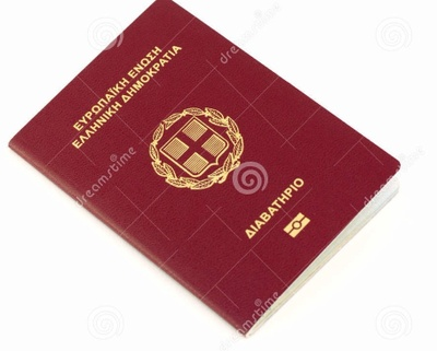 The general Greek passport
