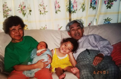 My grandparents, brother, and I.