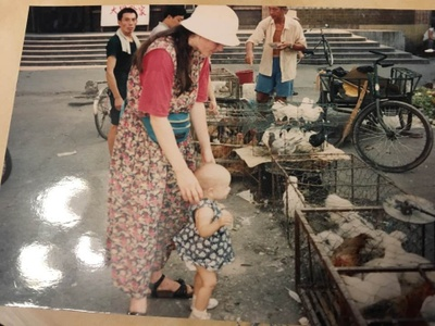 My first trip to China, with my mom