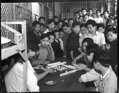 Chinese boys dormitory, MOHAI Collection
