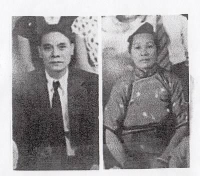 Chang Hoy and Kam Tow Hee