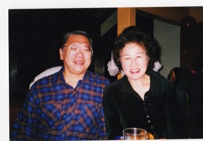 Ronald Chee Lai Choy and Dorinda Mew Gnee Wong Choy