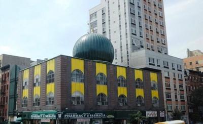 Malcom Shabazz Mosque