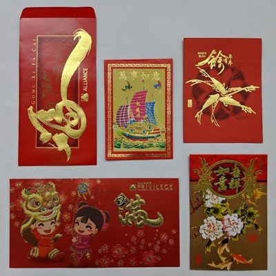 A photo of five different red envelopes