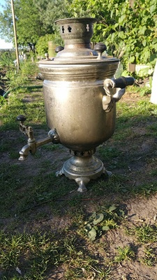 The samovar our family owns.
