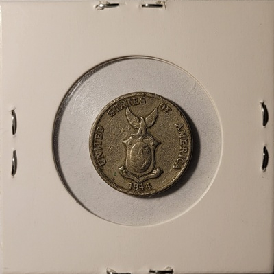 Reverse of Coin