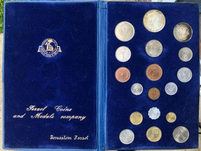 Israel Coins and Metals