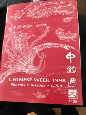 1998 commemorative of the Arizona Chinese