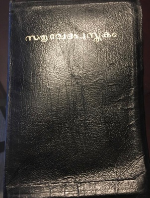 Bible translated to Malayalam. Malayalam is a language in Kerala, India