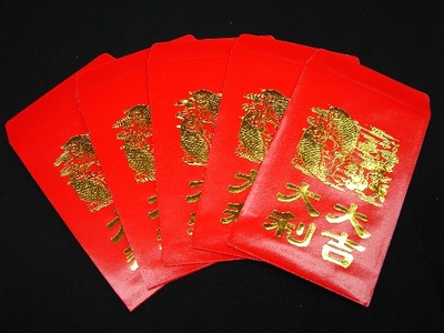 This is a Chinese Red Envelope which is made from paper and has designs on the front.