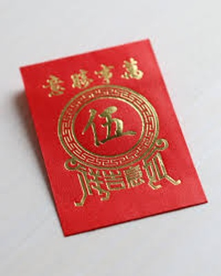 This image is of a red envelope with gold Chinese lettering
