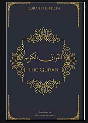 The Quran in Engllish