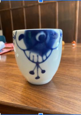 Porsgrund Coffee Mug