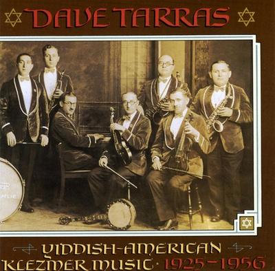 Dave Tarras Musical Recording (Cover)
