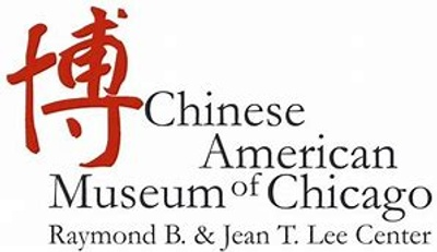 To learn more about the Chinese American Museum of Chicago, please visit: www.ccamuseum.org.