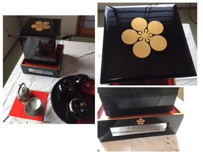 Jubako - Platter