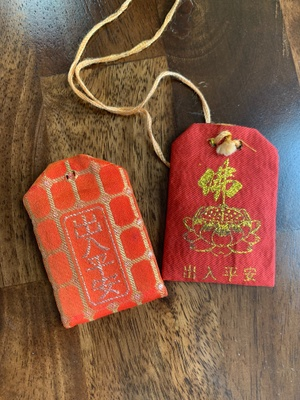 Two embroidered Chinese sachets