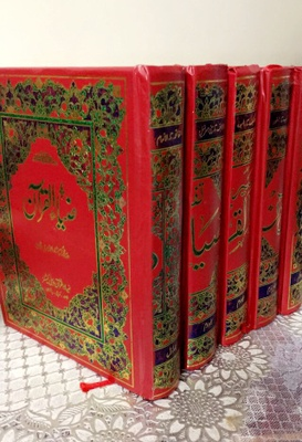All five books of the Tafsir collection
