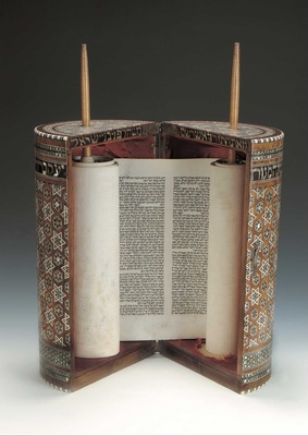 This is a torah. The Jewish bible.