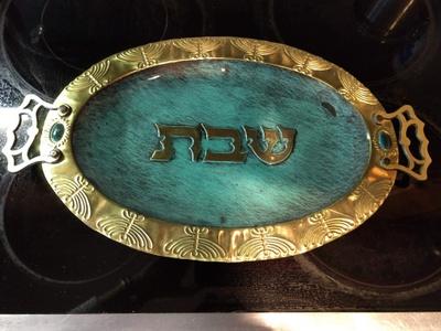 Shabbot bread platter (imported from Israel)