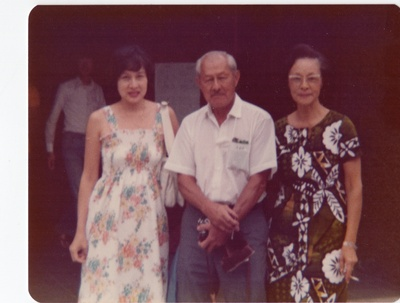 Yung Yip Chang Wong, Sanford Sun Fo Wong and Dorinda Mew Gnee Wong Choy