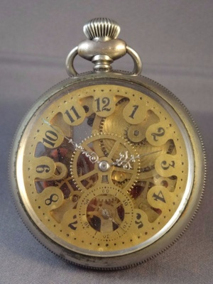 Old ancient watch