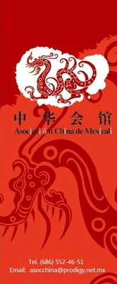 Learn more about the Asociación China de Mexicali at www.asocchinamxl.com.