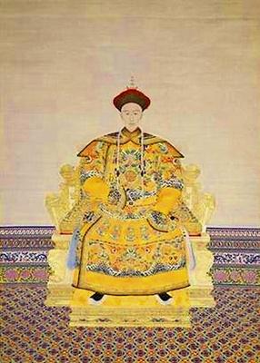 Manchu chángshān
