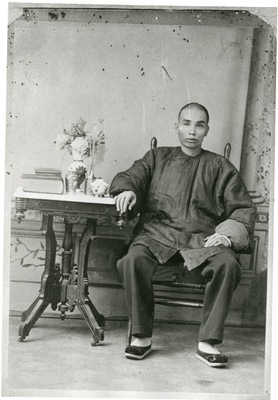 "Photo of Ing ""Doc"" Hay, courtesy of Kam Wah Chung & Co. Museum."