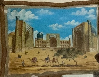 Painting of Registan in the old days.