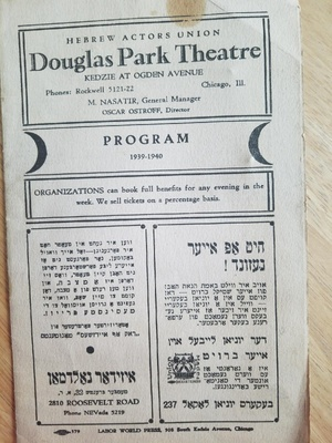 Playbill from show at the Douglas Park Theatre, 1939 or 1940