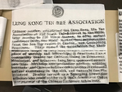 Charcoal rubbings of historical marker plaque for the Lung Kong Tin Yee Association, 2019. Courtesy of Chinese Historical Society of Memphis and the Mid-South. To learn more, please visit: www.chinesehistoricalsocietyinthemidsouth.wordpress.com