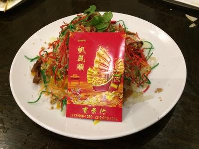 CNY Yee Sang Prosperity Salad